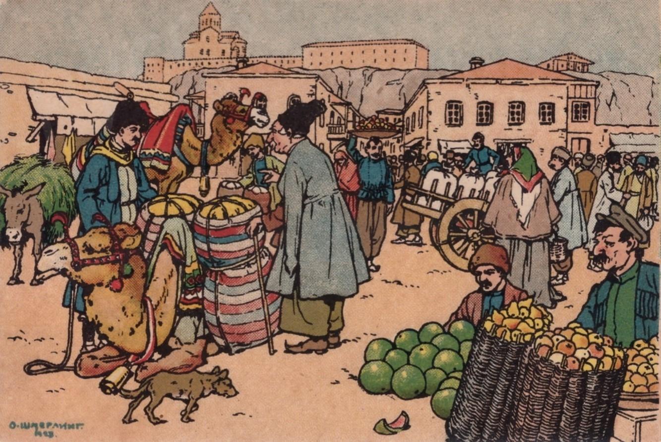 1920-е. Уходящий Тифлис в работах Оскара Ивановича Шмерлинга