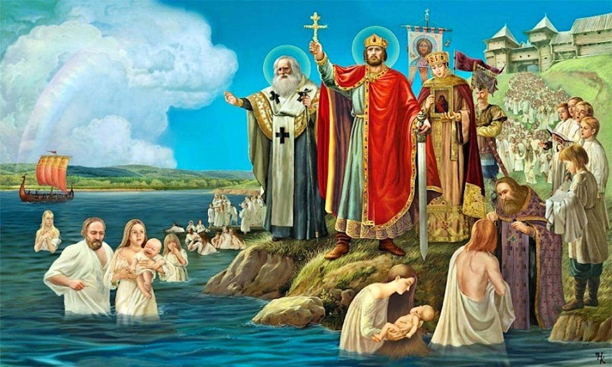 Круглая дата: славянский мир отмечает 1030 лет Крещения Руси