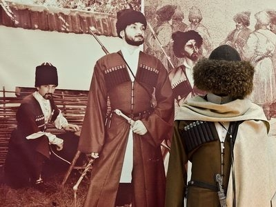 Феномен в культуре народов Кавказа