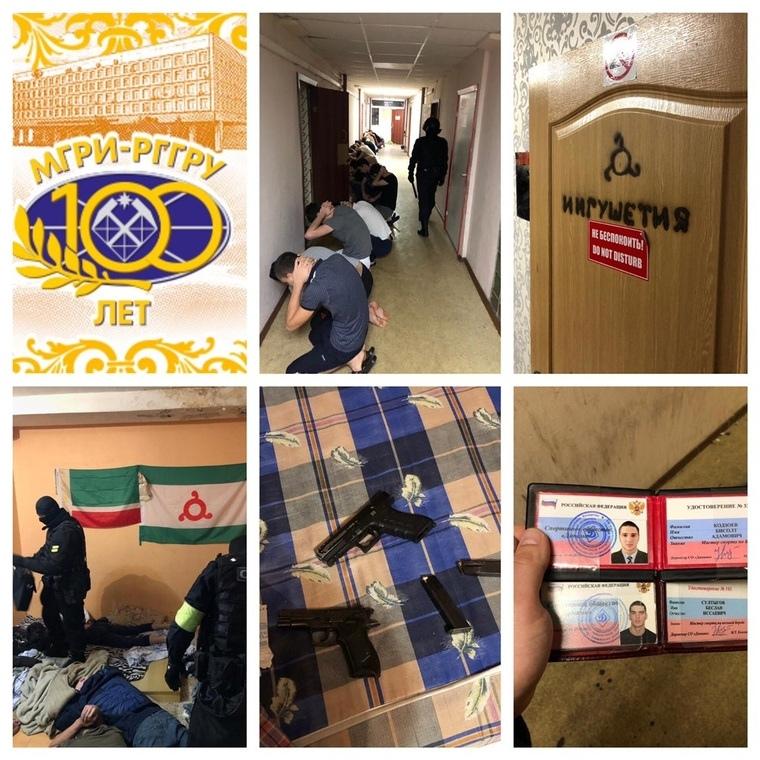 В общежитии московского университета задержали 400 студентов с Кавказа, «установивших свои порядки»