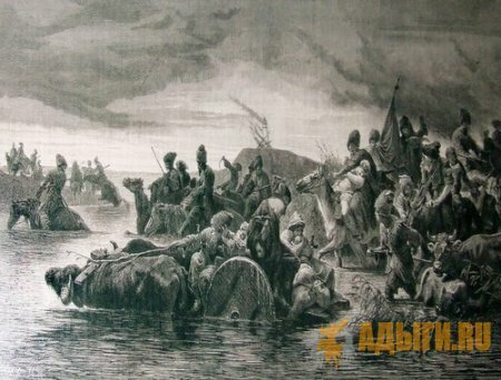 Даниял, генерал Слепцов о войне с горцами