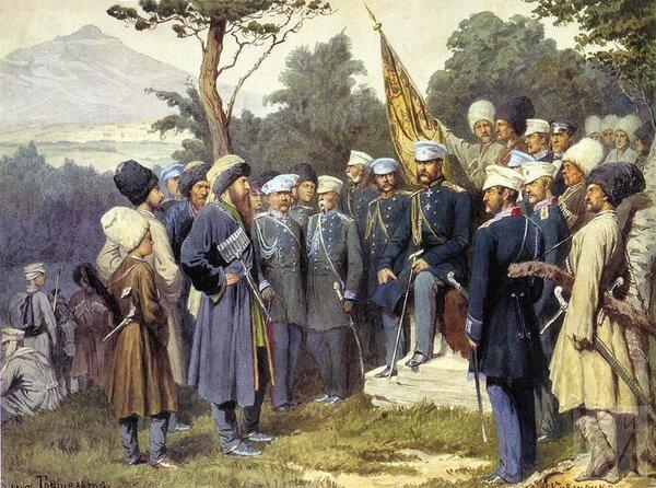 Фонвилль, «последний год войны Черкесии за независимость, 1863-1864»