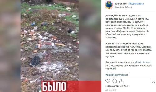 Соцсети вызвали власти Нальчика на диалог по благоустройству города