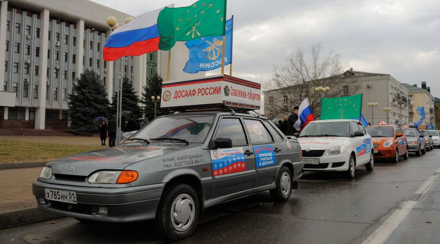 В Адыгее устроили автопробег в честь 76-летия освобождения региона от фашистов