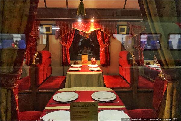Удивили цены в вагоне-ресторане лакшери поезда Москва-Питер