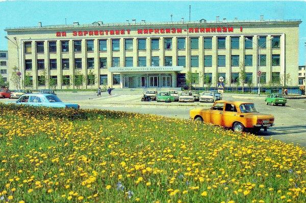 Редкие фото советского Магадана