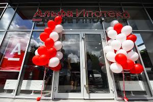 Как прошло открытие центра ипотечного кредитования Альфа-Банка в Краснодаре