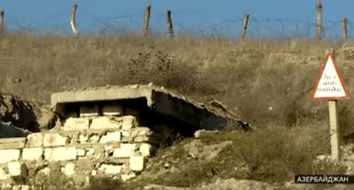 Азербайджан обвинил Армению в 21 обстреле