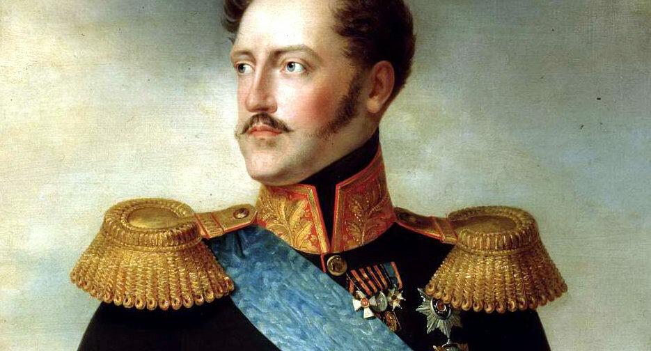 Письмо царя Николая I | Адыги.RU | Яндекс Дзен