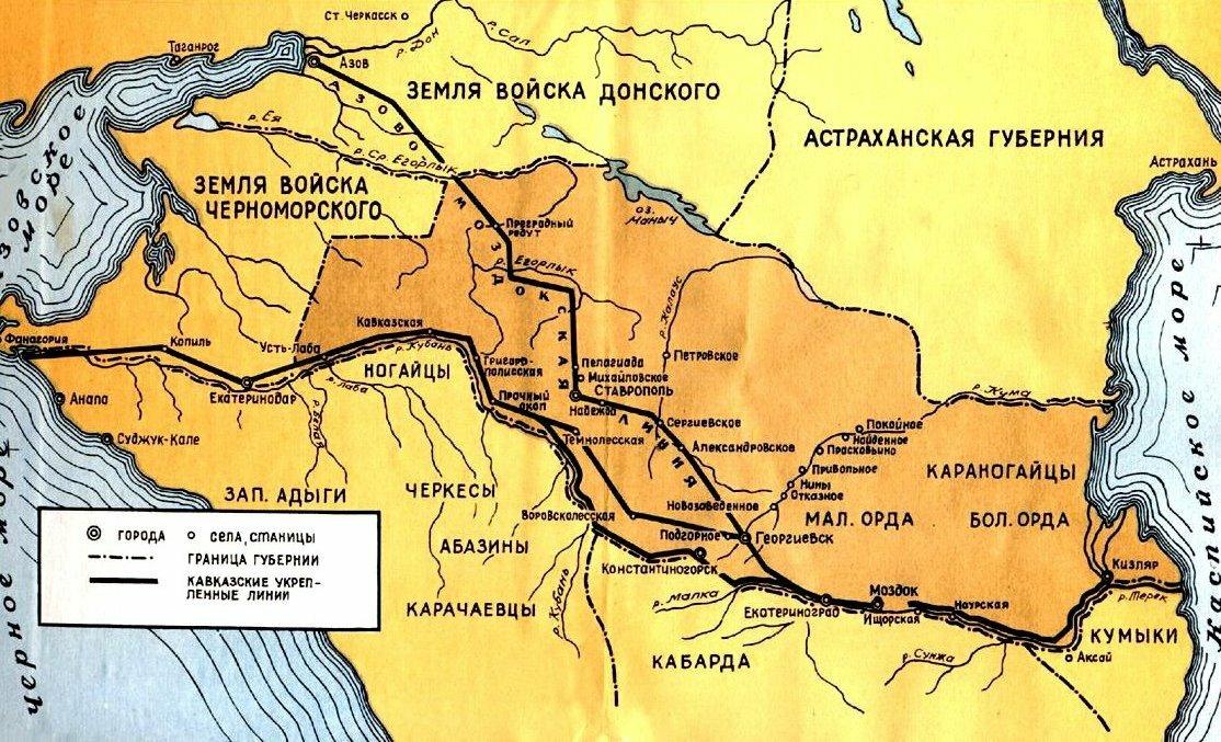 Строительство Кубанской укрепленной линии | Адыги.RU | Яндекс Дзен