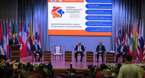 Форум друзей Нагорного Карабаха собрал более 150 человек