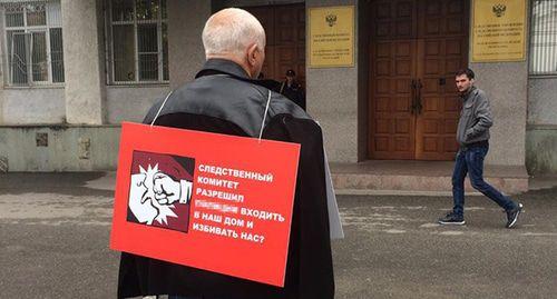 Аслан Иритов на пикете потребовал наказать силовиков