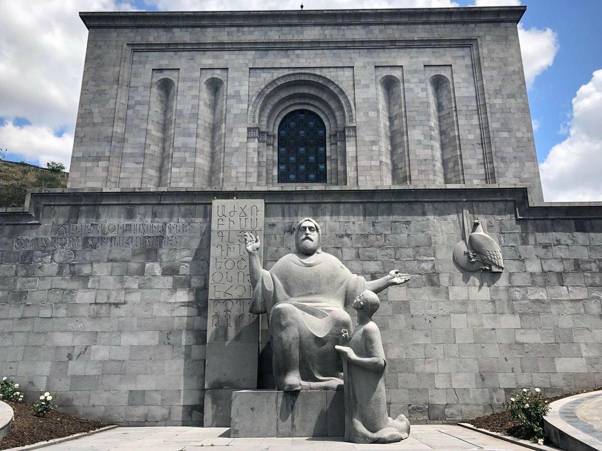 Кто и когда создал армянский алфавит? | Армения и армяне | Яндекс Дзен