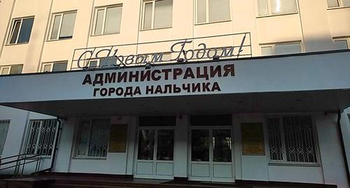 Многодетная мать из Нальчика пожаловалась на чиновников