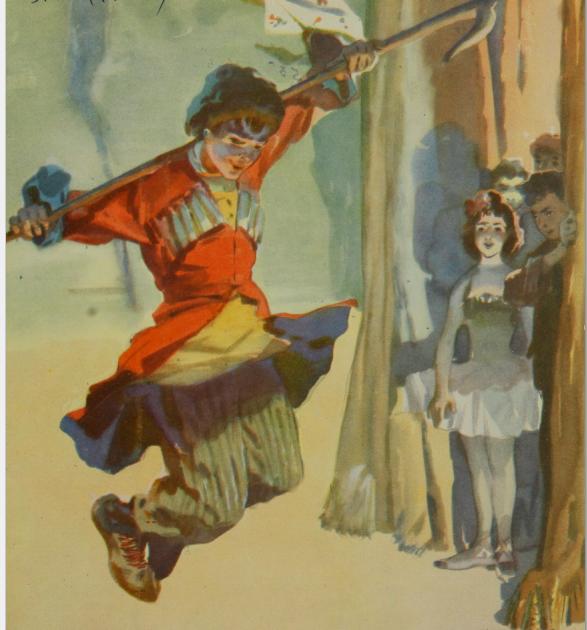Удивительные рисунки Ханджяна для детей, 1950 годы