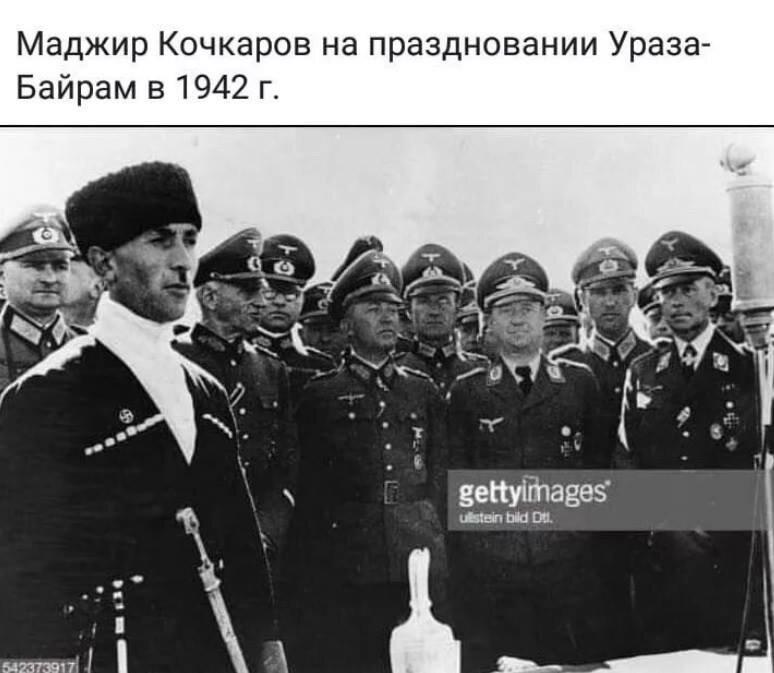 Дарили ли чеченцы Гитлеру белого коня?