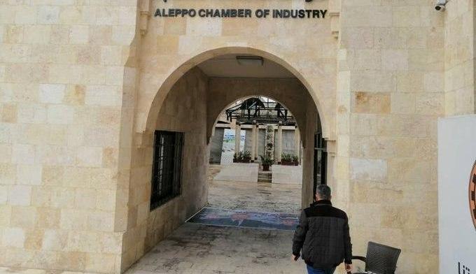 """В свежеотреставрированном здании Промышленной палаты Алеппо всех """"встречает"""" Эрдоган (Фото)"""