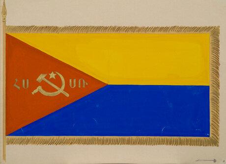 Армянский флаг мог быть таким V