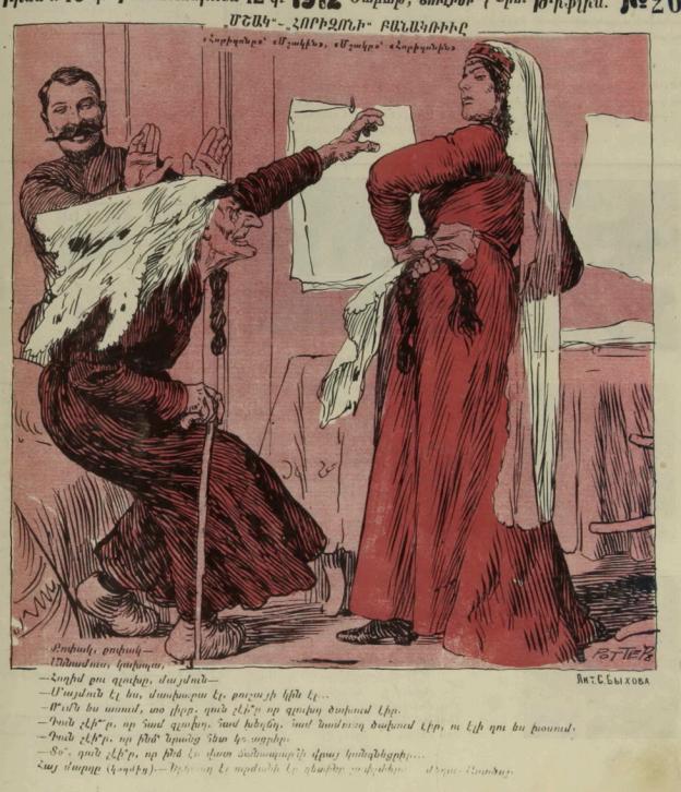 """Я знала, что газетная тусовка 1910х тот еще серпентарий, но чтоб вот так! Ссора """"Мшака"""" с """"Горизонтом"""" в серии картинок"""