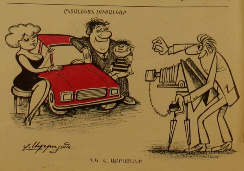 Личный автомобиль советского человека. Да, это роскошь!