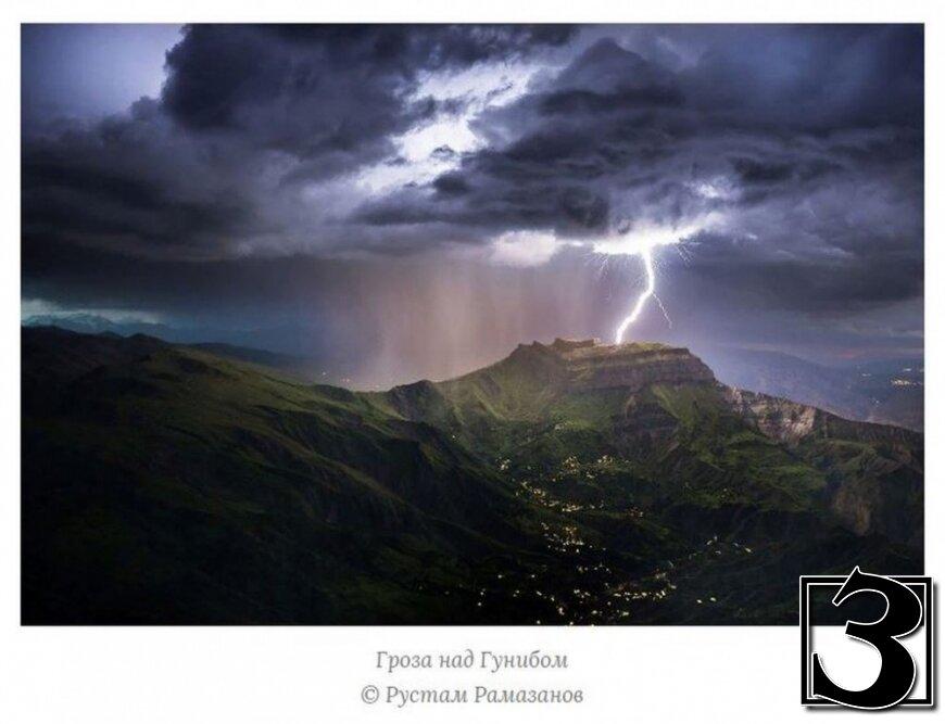 Фотографию дагестанских гор внедрили в приложение «Сбербанк.Онлайн»