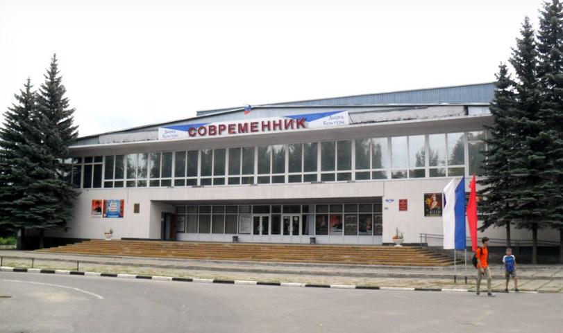 «Культурный» скандал в Коврове