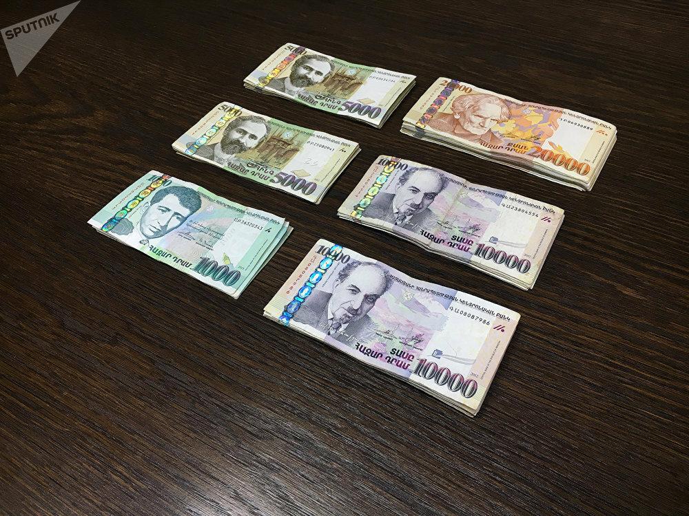 Валюта Армении. Как называется, как и когда появилась