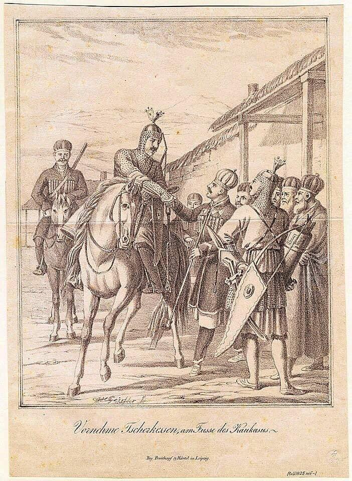 Благородство и честь черкесов