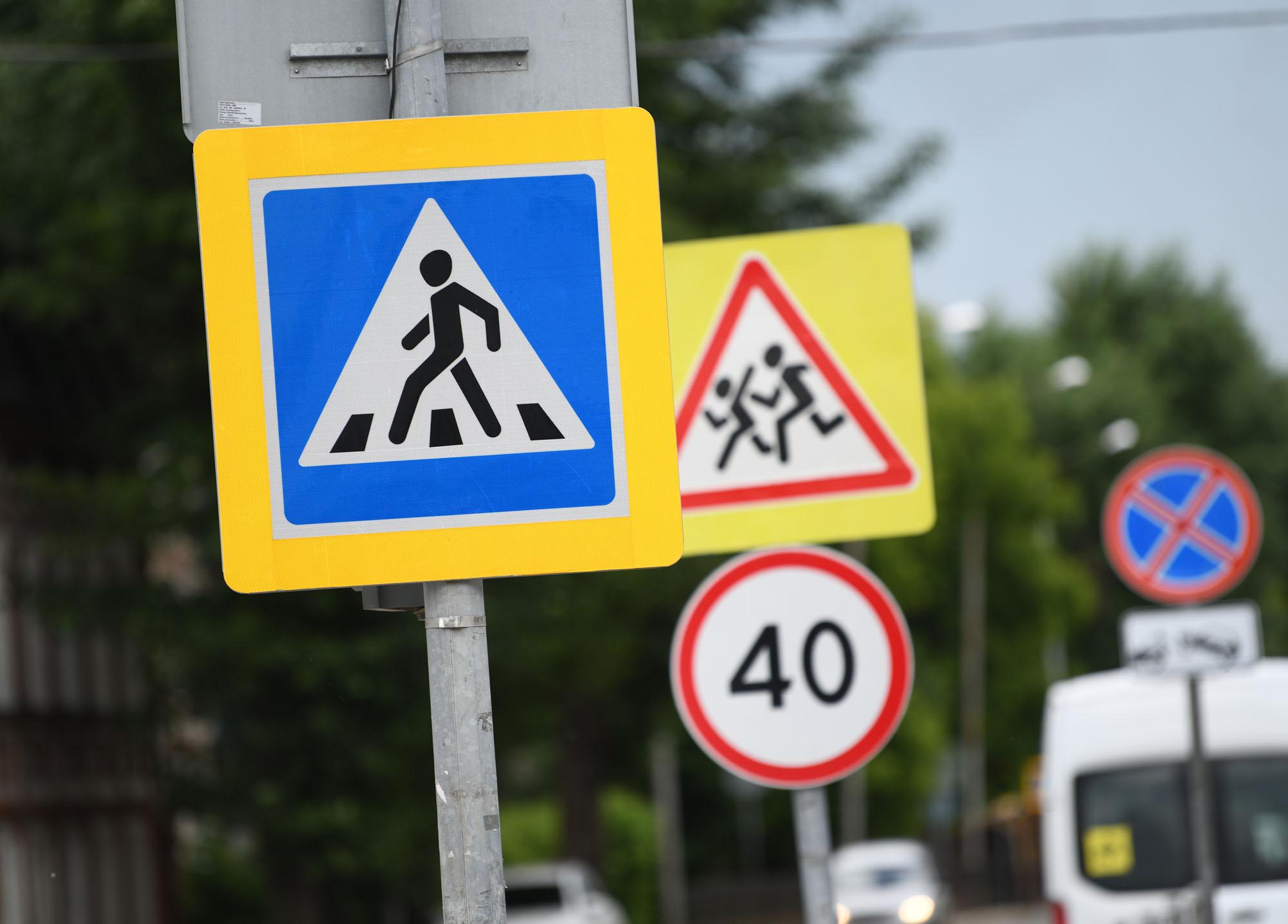 В Казани выявили прямое влияние дорожных знаков на аварийность