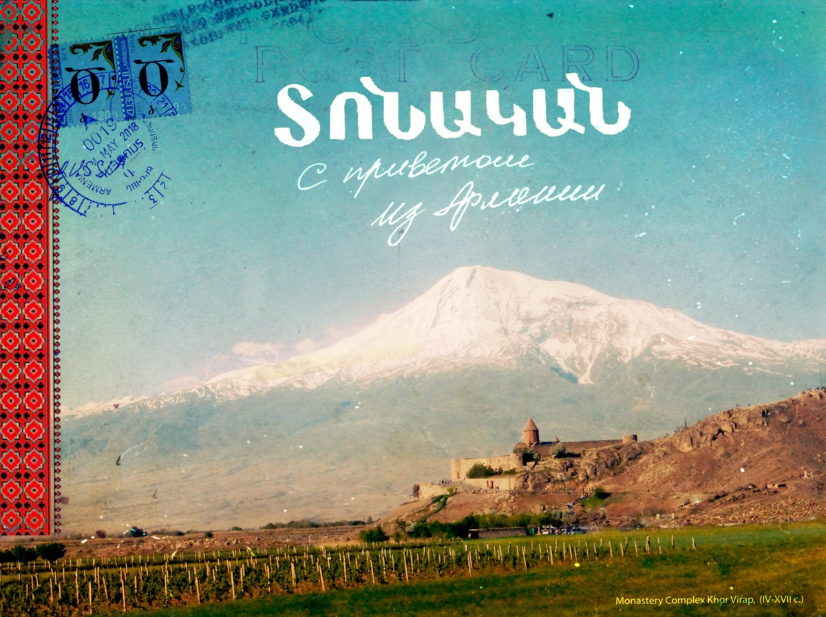 8 вещей, за которые я люблю Армению