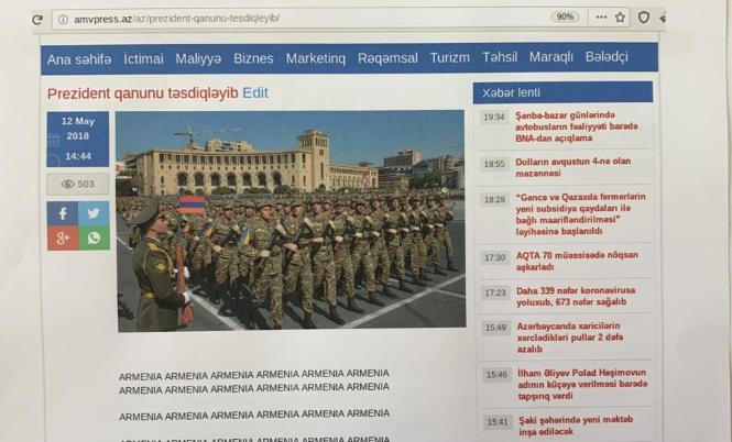 Армянские хакеры в очередной раз взломали азербайджанский сайт (Фото)
