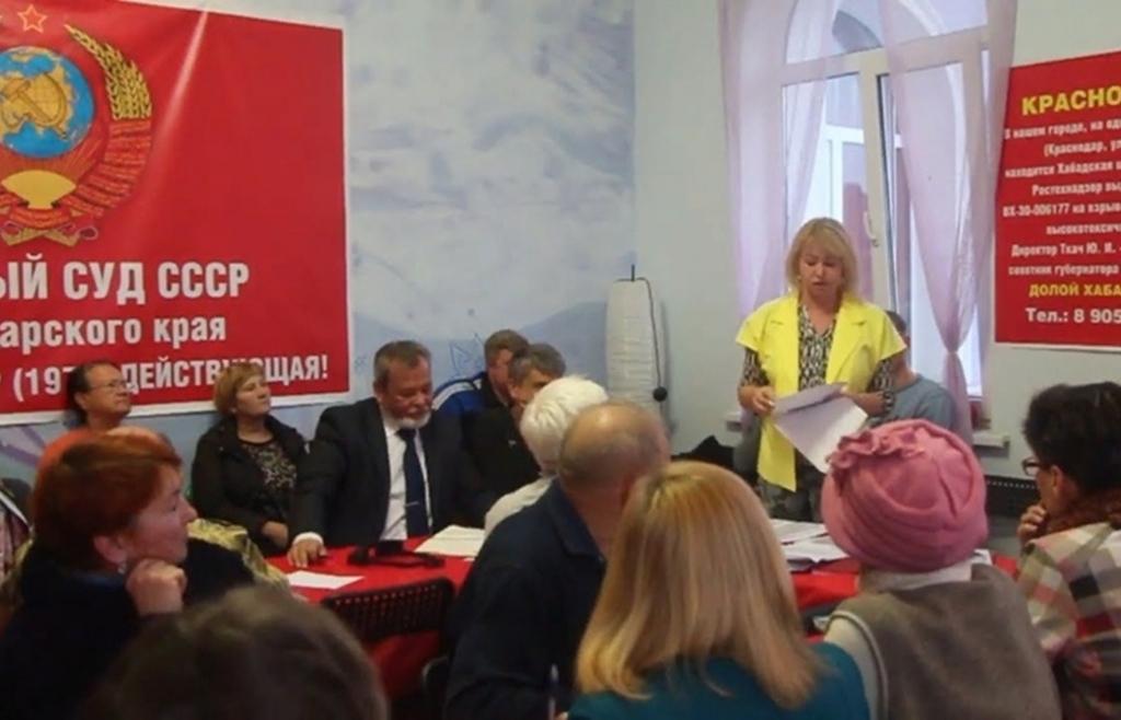 Активистку организации «Граждане СССР» отправили на принудительное лечение в Краснодаре