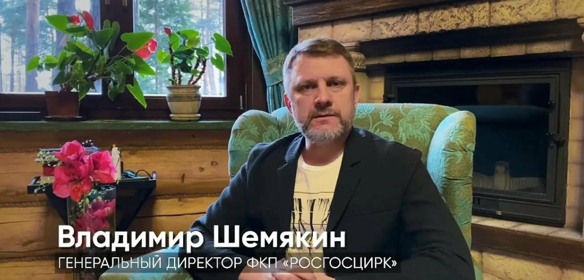 Как Кудрин Шемякина уличил или Новые проблемы в Росгосцирке