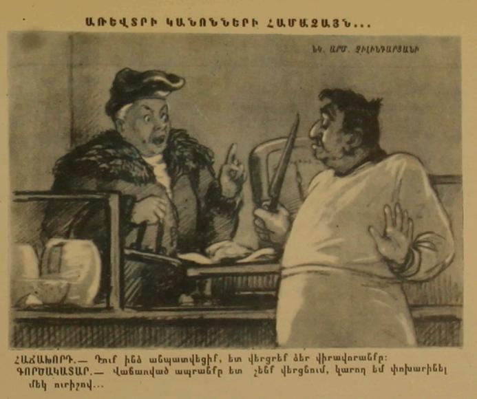 Советский прилавок и (не)культурная торговля