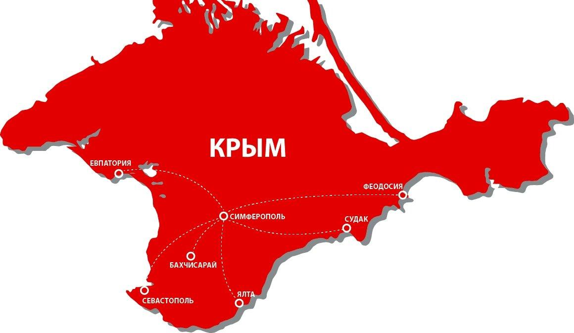 Роль регионов Северного Кавказа в заселении Крыма в 1944-1946 годах