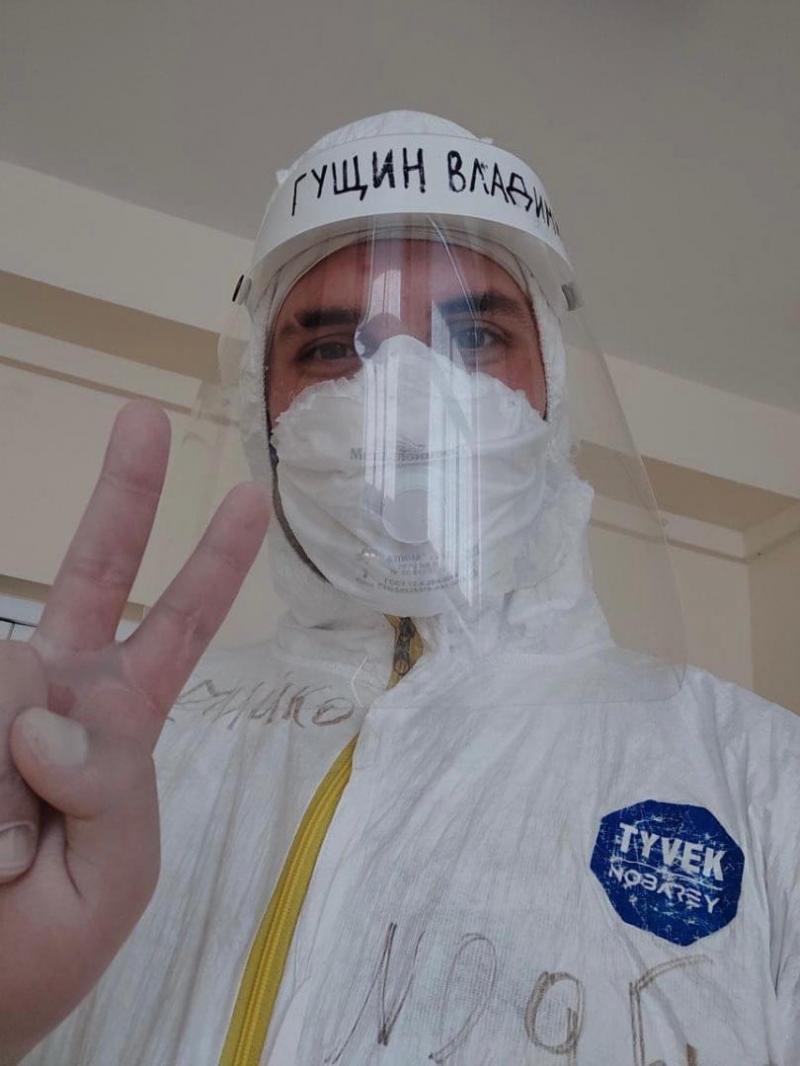 СПАСИБО медикам! Студент Майкопского медицинского колледжа – о работе в ковидном госпитале