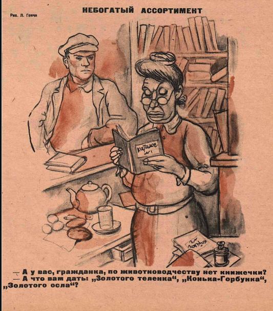 """Эта странная жизнь в 1930е: кривые окна, суповый набор для пьес про коммунистов, и в конце фрагмент из """"Кортика"""""""