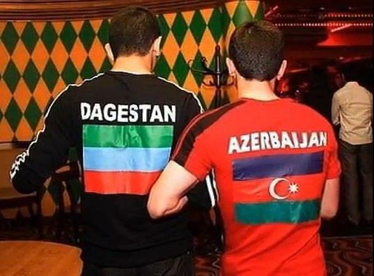 Как азербайджанцы на самом деле относятся к дагестанцам?