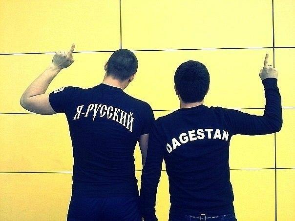 Как русские раньше называли кавказцев?